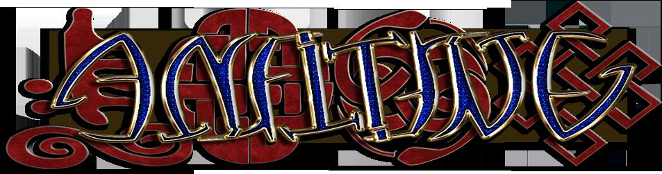 Anfitrite Logo